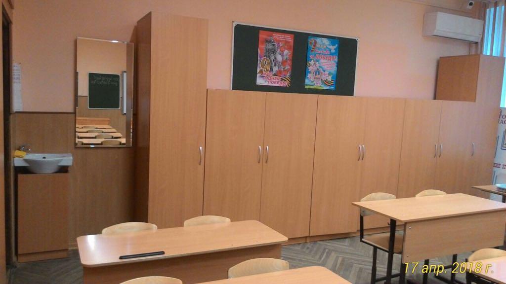 Мебель для школы