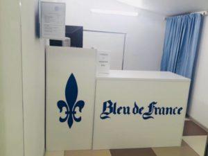 Стойка в химчистке Bleu du France